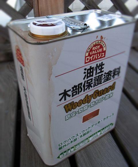 ウッドガード油性塗料.JPG