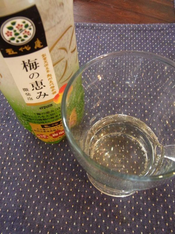 梅の恵み微発泡.JPG