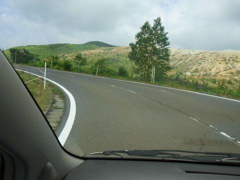 白根山へR0014506.JPG